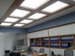 ofis-led-aydinlatma_5.jpg