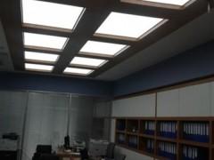 ofis-led-aydinlatma_6.jpg